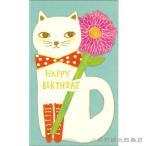 ネコグリーティングカード1枚 Cat&FlowerBirthday Whitecat 猫 雑貨 【レターパックプラス可】【メール便可】A