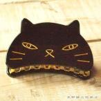 ねこ顔バンスクリップL ブラック 黒猫 雑貨【レターパックプラス可】C