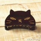 ねこ顔バンスクリップM ブラック 黒猫 雑貨【レターパックプラス可】C