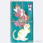 猫の文具 のし袋 金封 梅猫 ブルー 青 キャット CAT ネコ雑貨【レターパックプラス可】【メール便可】A