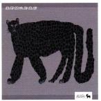 ミロコマチコハンドタオル ヒョウ ブラック 黒 グレー 猫 雑貨【レターパックプラス可】C