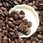 インドネシア リントンマンデリン【コーヒー豆 200g】【レターパックプラス可】