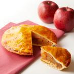 お取り寄せ スイーツ プレゼント アップル パイ 誕生日 りんごパイ お菓子 新宿高野 アップルパイ 6号 直径約18cm #95020