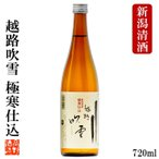 遅れてごめんね 父の日 日本酒 プレゼント 70代 ギフ