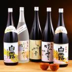 日本酒 お歳暮 御歳暮 ギフト 2018 お酒 大吟醸 入り