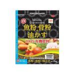 同梱・代引き不可 日清ガーデンメイト 魚粉+骨粉+油かす 1kg×5袋