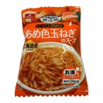 同梱・代引き不可 アスザックフーズ スープ生活 あめ色玉ねぎのスープ 個食 6.6g×60袋セット