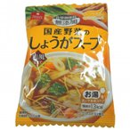 同梱・代引き不可 アスザックフーズ スープ生活 国産野菜のしょうがスープ カレンダー(4.3g×15食)×4セット