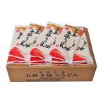 同梱・代引き不可 マルマス 五島手延べうどん 袋(乾麺)240g×36袋セット