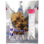 同梱・代引き不可 伍魚福 おつまみ 一杯の珍極 つぶ貝の燻製 20g×10入り 18510