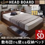 フロアベッド ベッド下収納 敷布団でも使えるベッド 〔アレン〕 ベッドフレームのみ セミダブル ベッドフレーム