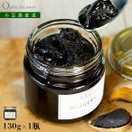 黒にんにくオリーブオイル 130g 国産 香川県産 熟成発酵黒にんにく使用 無添加調味料 ガーリックオリーブ 小豆島 オリーブアイランド