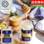キルギスの白い天然はちみつ エスパルセットハニー ESPARCETTE HONEY 170g 蜂蜜 ハチミツ キルギスハニー
