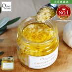 にんにくオリーブオイル 130g 1個 国産にんにく使用 にんにくオイル ニンニクオイル ガーリックオイル アホエンオイル 小豆島 オリーブアイランド