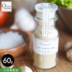 小豆島 オリーブリーフソルト ガーリック&オニオン 60g オリーブ ハーブソルト ソルト 塩 調理塩