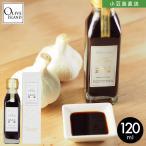 にんにく醤油 120ml  小豆島醤油 ニンニク 国産 化学調味料無添加 小豆島 オリーブアイランド