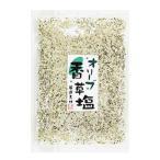 小豆島 オリーブ香草塩 袋入 100g【岩塩】【ハーブ】【オリーブ】【小豆島オリーブ】