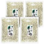 小豆島 オリーブ香草塩 袋入 100g x4【岩塩】【ハーブ】【オリーブ】【小豆島オリーブ】