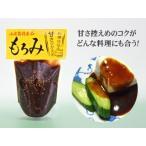 もろみ味噌 小豆島 杉樽仕込み 300g×2袋セット もろみみそ しょうゆの実 小豆島醤油