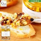 ナッツ&フルーツ オリーブオイル 100g アーモンド くるみ カシューナッツ スーパーフード ドライフルーツ はちみつ 国産 オリーブアイランド oliveisland