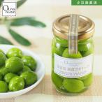 小豆島 オリーブ 小豆島産100% 手摘み 新漬けオリーブ40g オリーブオイル