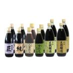 小豆島天然醸造 正金醤油 6種12本セット 純/匠/こいくち/うすくち/八方だし/すだち生ぽん酢