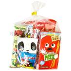 お菓子 詰め合わせ 200円 ゆっくんにおまかせ駄菓子セット 1袋