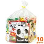 (本州一部送料無料)お菓子詰め合わせ ゆっくんにおまかせお菓子セット(子供向け) 500円 10袋入