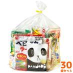 (本州一部送料無料)お菓子詰め合わせ ゆっくんにおまかせお菓子セット(子供向け) 500円 30袋入