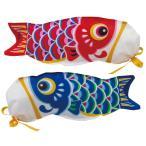 子供の日むけ お菓子詰め合わせ こいのぼりFP 500円 1袋 (LE327)