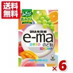 ショッピング梅 (メール便全国送料無料)味覚糖e−maのど飴袋 カラフルフルーツチェンジ 50g×6入