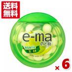 (クリックポスト全国送料無料)味覚糖 e−maのど飴容器 王林 6入 (ポイント消化)