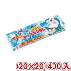 ロッテ ドラえもんフーセンガム ソーダ味 (20×20)400入(Y80)(ケース販売) 本州一部送料無料