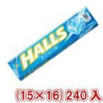 (本州一部送料無料)モンデリーズ・ジャパン ホールズオーシャンブルー (15×16)240入 (Y10)