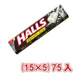 (本州一部送料無料) モンデリーズ・ジャパン ホールズ EXハイパーミント 15入(15×5)75入(Y60)