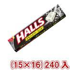 (本州一部送料無料)モンデリーズ・ジャパン ホールズ EXハイパーミント (15×16)240入(Y10)