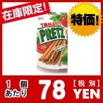 (特売) 江崎グリコ トマトプリッツ 10入