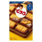 江崎グリコ ビスコ 発酵バター仕立て (5枚×3パック) 10入