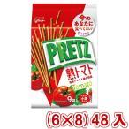(本州一部送料無料)江崎グリコ 9袋 プリッツ 熟トマト (6×8)48入 (Y14)