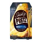 江崎グリコ スモーキープリッツ 燻製チーズ味 14入
