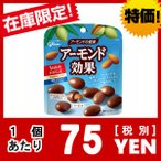江崎グリコ アーモンド効果 チョコレート 10入