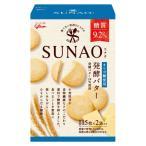 江崎グリコ SUNAO ビスケット 発酵バター (スナオ) 5入
