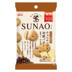 江崎グリコ SUNAO ビスケット チョコチップ&発酵バター 小袋 (スナオ) 10入