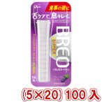 (本州一部送料無料) 江崎グリコ ブレオ BREO SUPER グレープミント (5×20)100入 (Y10)