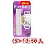 (本州一部送料無料) 江崎グリコ ブレオ BREO SUPER グレープミント (5×10)50入 (Y80)
