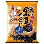 (本州一部送料無料) 岩塚 10枚 岩塚の黒豆せんべい 12入