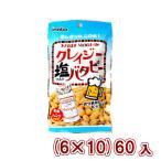 (本州一部送料無料) 稲葉ピーナツ クレイジーソルト塩バタピー (6×10)60入 (ケース販売)