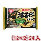 (本州一部送料無料) 亀田製菓 海苔ピーパック(12×2)24入 (Y12)