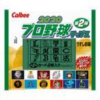 (2020年3月16日発売予定) カルビー 2020 プロ野球チップス 第1弾 24入