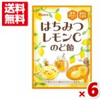 カンロ はちみつレモンC のど飴90g×6入(ポイント消化) メール便全国送料無料
